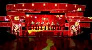 新时代的春天—2021宁夏春节联欢晚会