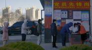 """6.冬季防疫微视频——理解篇2'07"""""""