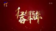 红色百宝 奋斗百年丨战乱年代 这位将军少年时的作文轰动一时-20210329