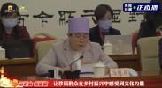 云听会 看履职|宁夏代表团审议政府工作报告