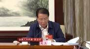 【代表委员说】吴玉才:在新兴科技产业试点示范、园区建设、项目布局等方面给予欠发达地区大力支持