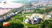 宁夏加大降费力度助力市场主体青山常在生机盎然-20210318