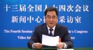 宁夏代表团在驻地举行第三场新闻发布会
