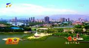 见证履职| 全国政协委员李保平:建立黄河流域生态保护和高质量发展区域发展协同机制-20210310