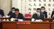 【代表委员说】马汉成:支持推进六盘山片区中卫至平凉至庆阳铁路项目建设