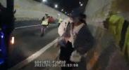 46名中学生乘车被困隧道 宁夏高速交警及时救援
