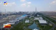 """今昔对比看工业:从""""一煤独大""""到""""百花齐放""""-20210527"""