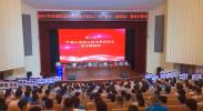 2021年全国职业院校技能大赛高职组化工生产技术赛项开幕