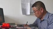 吴博:学好党的历史 不忘初心使命