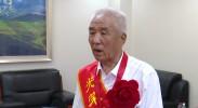 """""""光荣在党50年""""老党员 李世嘉:虽然退休了,但是革命工作不能停止,积极参加活动发挥余热!"""