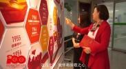 张宝梅:干一行 爱一行  要对得起共产党员这个光荣的称号