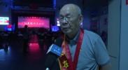 """""""光荣在党50年""""老党员 王庆同: 我今年已经85岁了,还要做一些力所能及的事情!"""