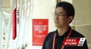 大家谈| 宋朝龙:社会主义事业需要一代代青年人往下传