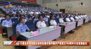 宁夏各界党员群众收听收看庆祝中国共产党成立100周年大会直播盛况-20210701