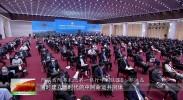 携手打造面向新时代的中阿命运共同体—习近平主席向第五届中阿博览会致贺信引发热烈反响