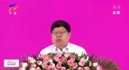 中国工程院院士、江南大学教授陈坚发言