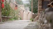天下黄河富宁夏|老巷子里的老手艺
