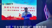 银川凯域电竞:构建绿色文明网络环境