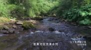 天下黄河富宁夏| 塞上江南