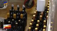 兰一酒庄:用紫色旅游开出葡萄酒文化之花-20210919