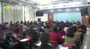 宁夏广播电视台传达学习自治区党委十二届十三次全会精神