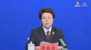 """宁夏检察机关深入开展""""我为群众办实事""""新闻发布会"""