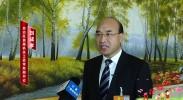 石榴花开 | 刘成孝:强化大团结的教育 构建大融合的格局 凝聚大发展的力量 推动民族工作高质量发展
