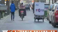 双11网购露行迹 潜逃三年嫌疑人落网-2017年11月22日