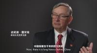 《感知中国新时代》-第3集