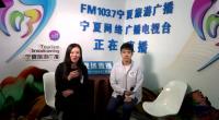 2018中国西北旅游营销大会(下)-2018年4月15日