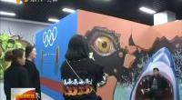 青铜峡黄河楼3D艺术馆吸引游客观光-2018年4月14日