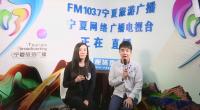2018中国西北旅游营销大会(上)-2018年4月15日