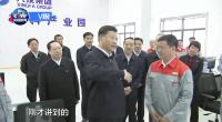 大奖娱乐88pt88_[央视新闻]为了一江清水浩荡东流 播出版