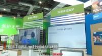 首届中国国际进口博览会宁夏交易团收获颇丰