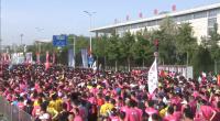 """2019""""絲綢之路""""寧夏·銀川國際馬拉松賽"""