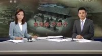 [朝闻天下]壮丽70年·奋斗新时代——记者再走长征路 宁夏 红军三过单家集:回汉一家亲