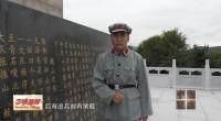 档案宁夏(三)青石嘴战斗