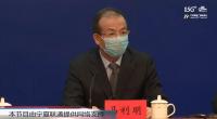 自治區總工會黨組書記、常務副主席馬利明介紹疫情防控有關情況