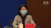 寧夏紅十字會黨組書記田永華介紹疫情防控有關情況