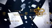 《中華人民共和國保守國家秘密法》宣傳視頻