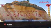 【黄河大合唱】当我们把沿黄九省区的黄河段串联起来……超燃!