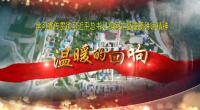 """温暖的回响之七(总书记2020视察宁夏短视频)""""我们要守好贺兰山"""""""