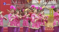 宁夏2020年中国农民丰收节主会场开幕式