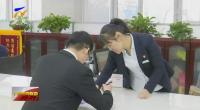 寧夏首發《危險廢物經營許可證》電子證照-20201219