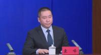 袁峰| 寧夏規范公共資源交易投標保證金管理
