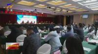 寧夏企業科技創新服務聯合會成立-20201219