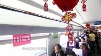 """(銀西高鐵我先行)高鐵衛士:高鐵線上的""""夜行者"""""""