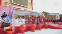 2020年寧夏冬季文化旅游節暨西夏區冰雪嘉年華啟動-20201219