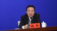 发布会快讯 自治区政协十一届四次会议将于1月28日开幕