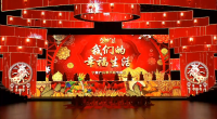 我(wo)們的幸福生(sheng)活——2021年(nian)寧夏農民春節(jie)聯歡(huan)晚(wan)會